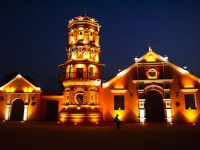Patrimonio de la Humanidad en Colombia