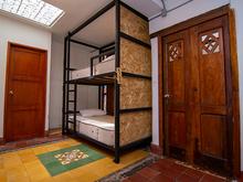 Habitación Compartida - 4 pax