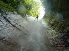 Torrentismos Cascada El Paraiso
