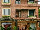 Hotel Castilla Real