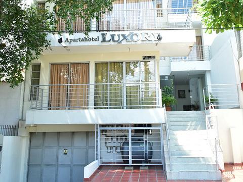 Luxory Suite Apartahotel
