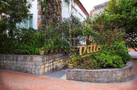 Casa Gaitán Cortes - Hotel Boutique
