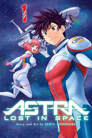 d72b71c5dc VIZ | Blog / The Best Sci-Fi Manga Ever?!