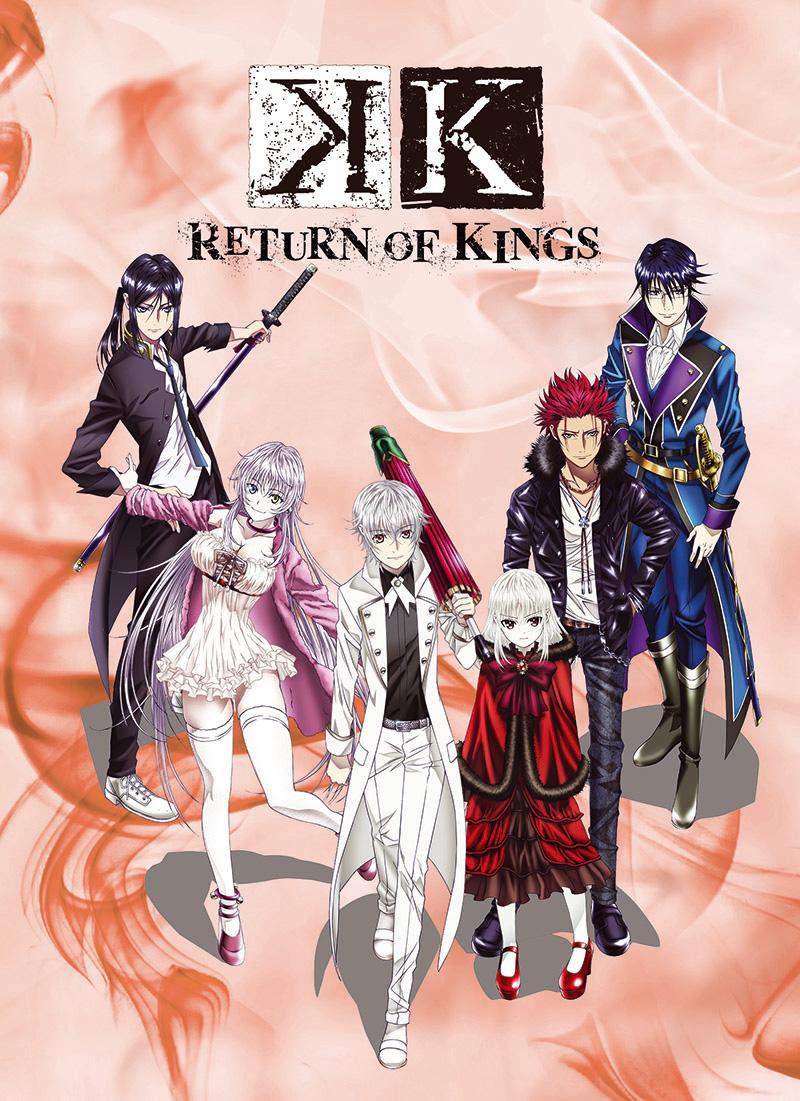 Return of the kings anime