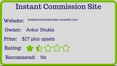 what is instant commission site rating