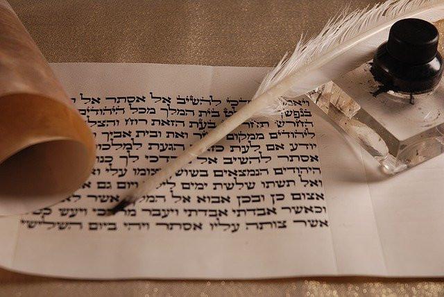 hebrew interpretation of angel number 646