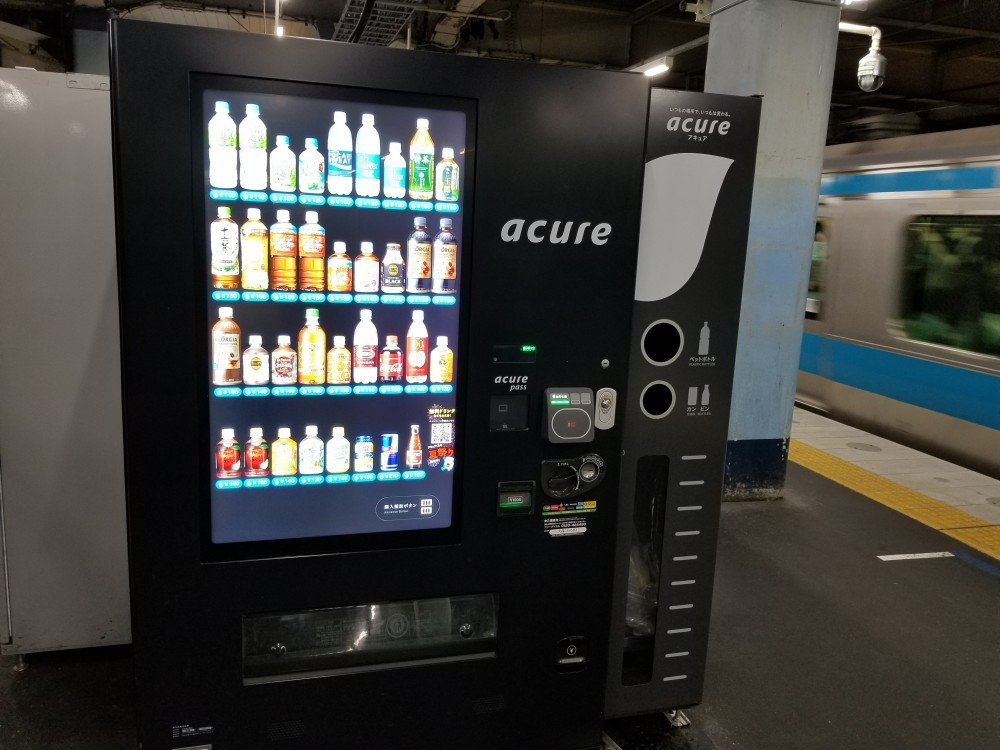Newer type of Touch Screen Japanese vending machine