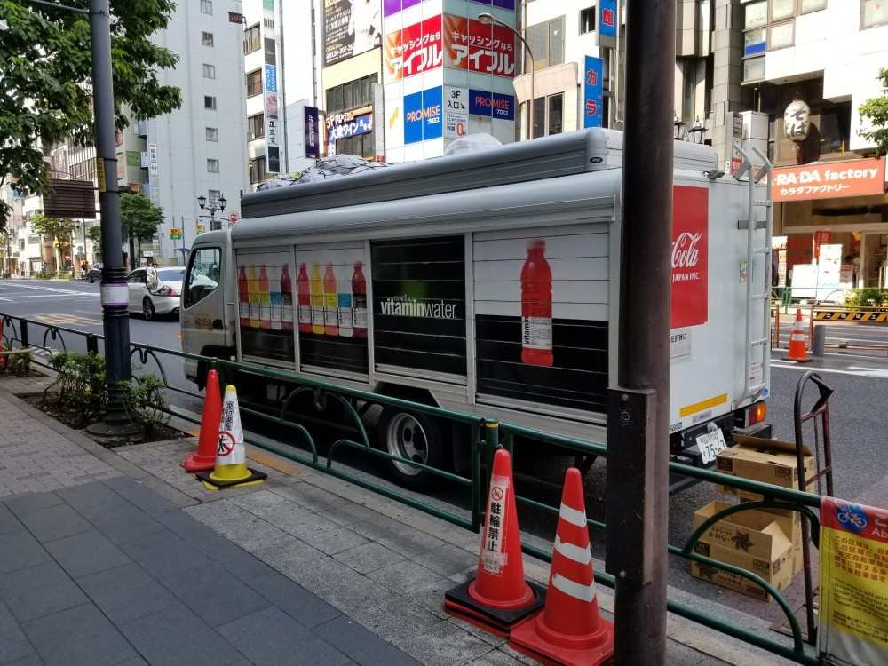 Japanese coca cola work van in japan