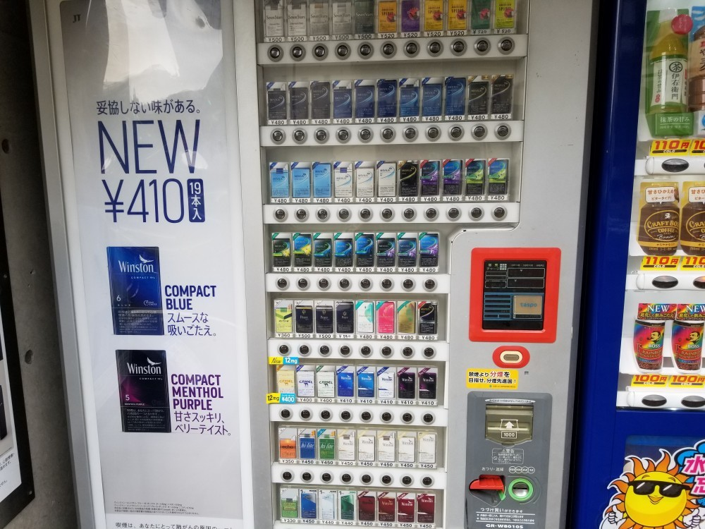 Japanese Cigarette vending machine located on the street