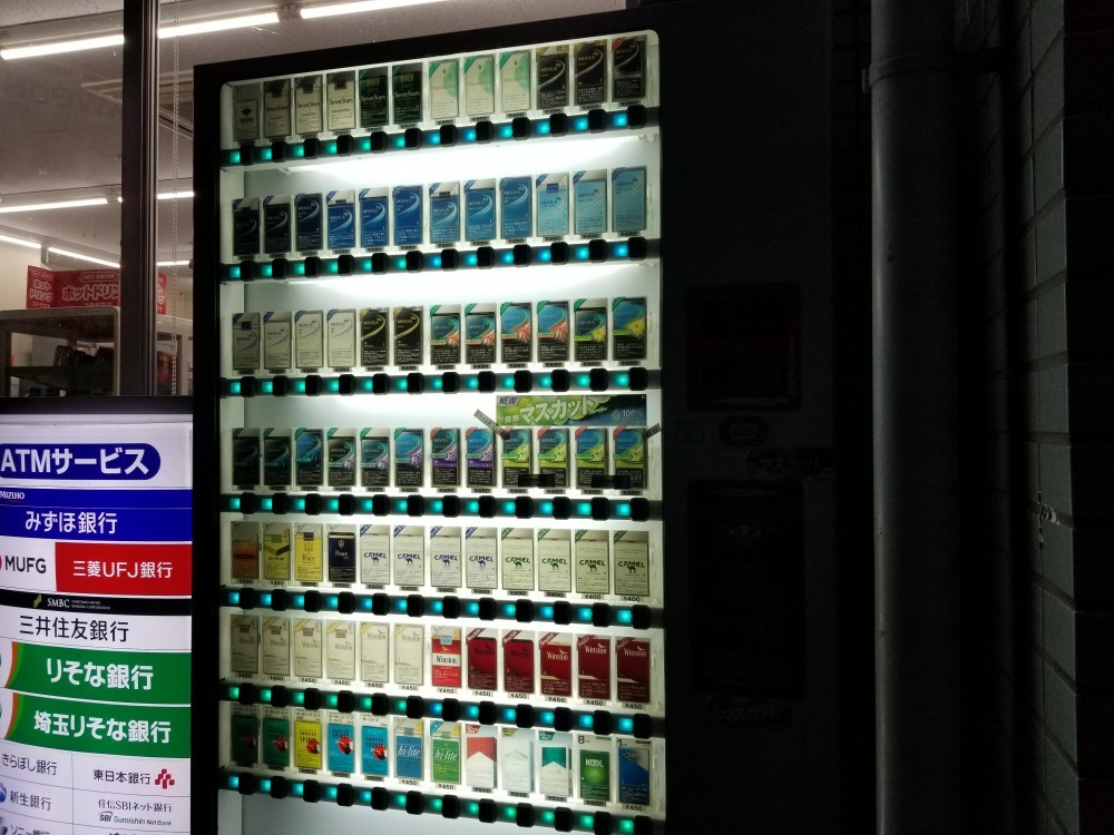 Newer type of Japanese vending machine