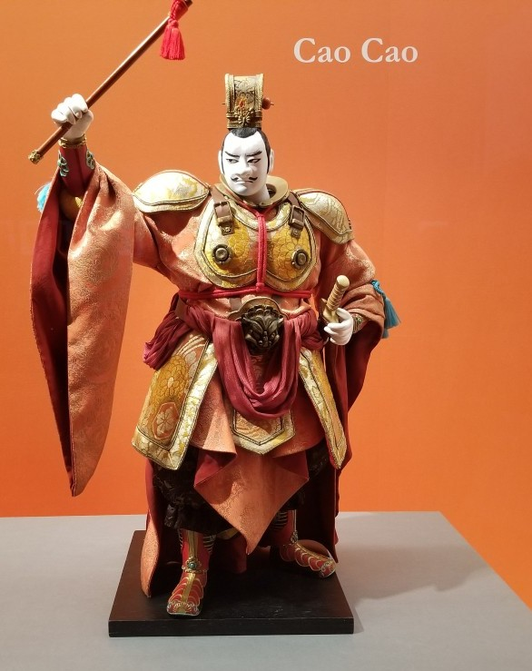 Three kingdoms exhibit in Tokyo National Museum