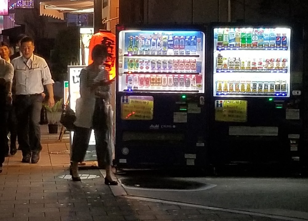 drinks inside vending machine in Japan