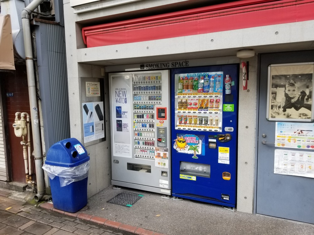 vending machine in the street in Japan