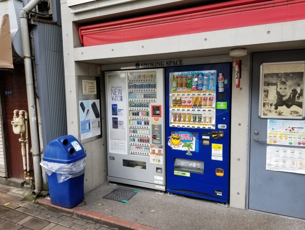 Japanese cigarette and pop machine located on a public street