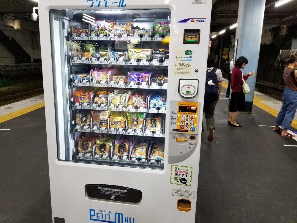 Japanese mochi and ice cream vending machine