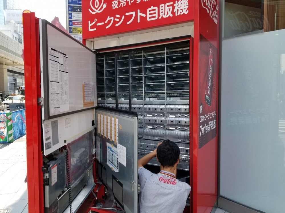 Japanese coca cola vending machine