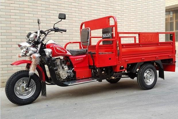 Solian Cargo Trike