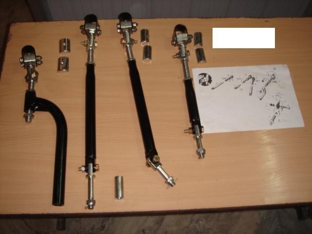 Universal Sidecar Mounting Kit