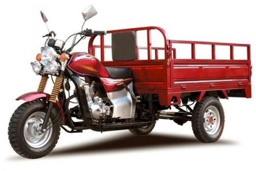 Forward Trike Ute Pickup