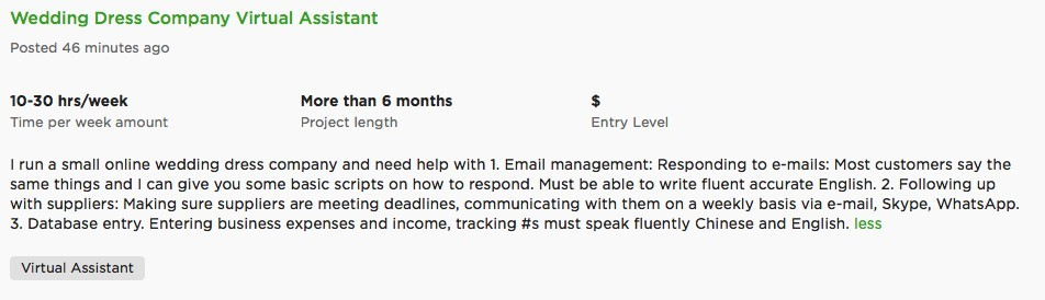 Upwork job available