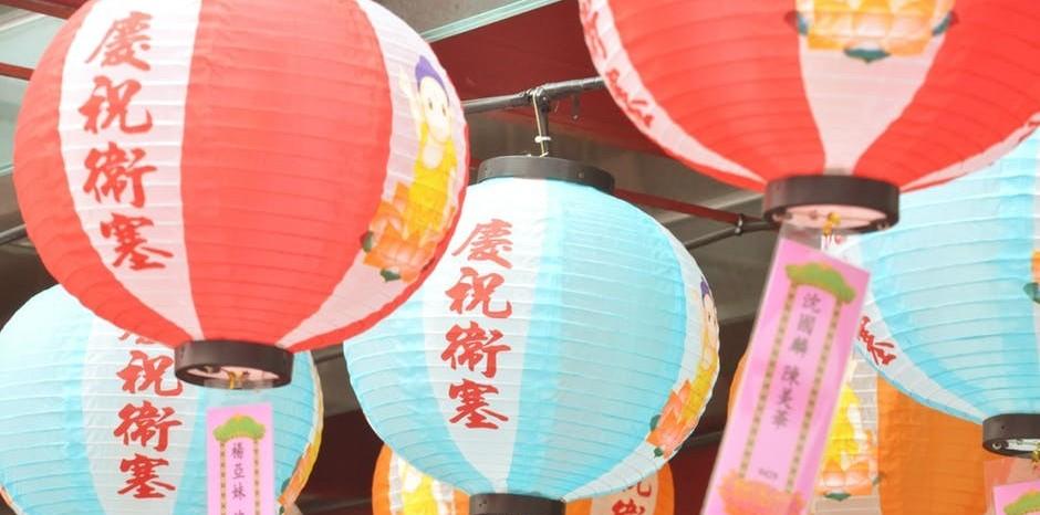 Lanturn Festival
