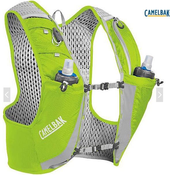 camelbak hydration packs - ultra pro vest