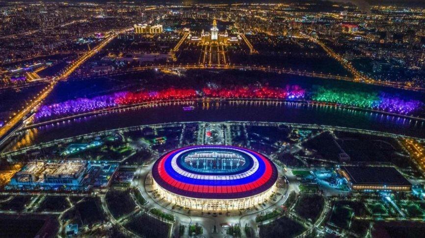 Luzhniki Stadium, Moscow, Russia image