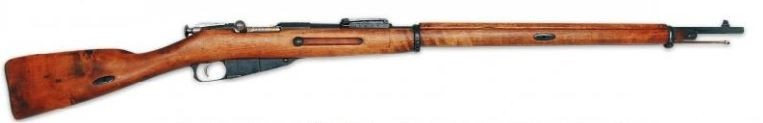 Pciture of a Mosin Nagant