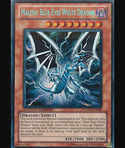 Limited Edition Blue Eyes White Dragon Card