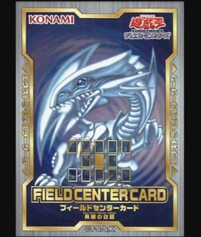 YU-GI-OH Field Center Card
