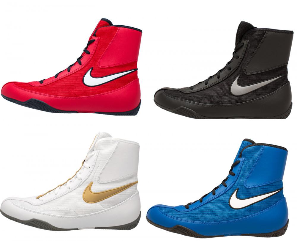 Nike Machomai 2 Boxing Shoes