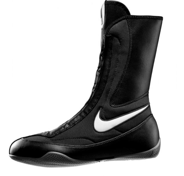 Nike Machomai Hi To boxing shoe