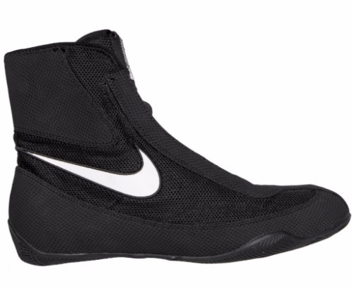 Top 10 Nike Boxing Shoes | Reviewed