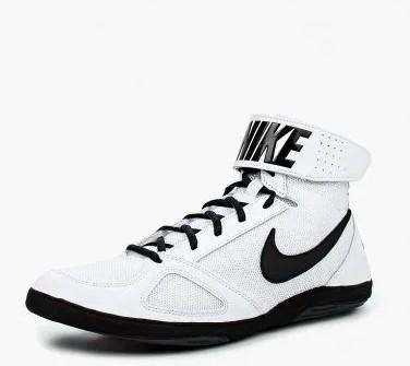 Nike Takedown 4 boot