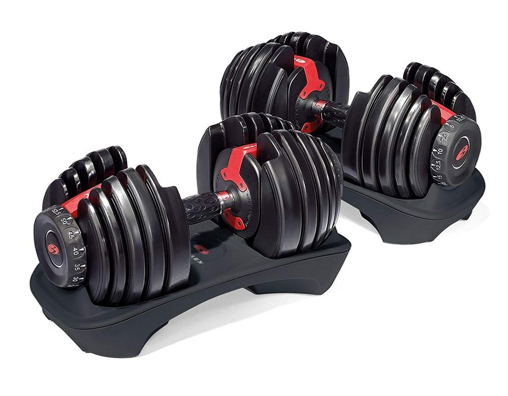 BEST RATED ADJUSTABLE DUMBBELLS