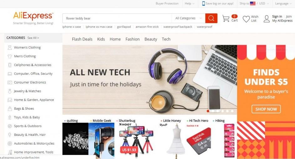 ecommerce-inventory