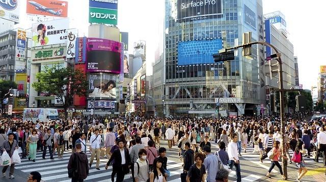 P)lan Holiday In Tokyo Japan