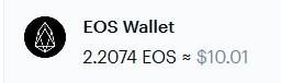 EOS Wallet