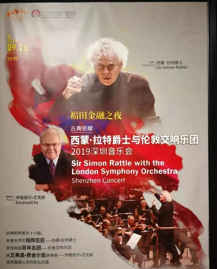 the arts in china