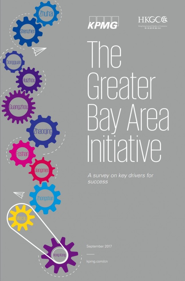 GREAT BAY PROJECT