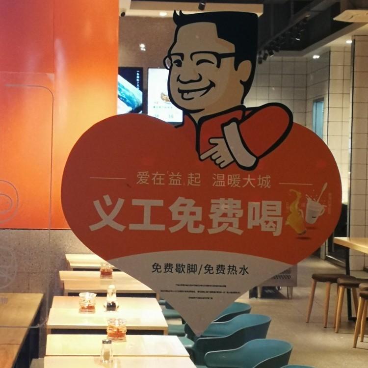 Free Workers Convenience Shenzhen