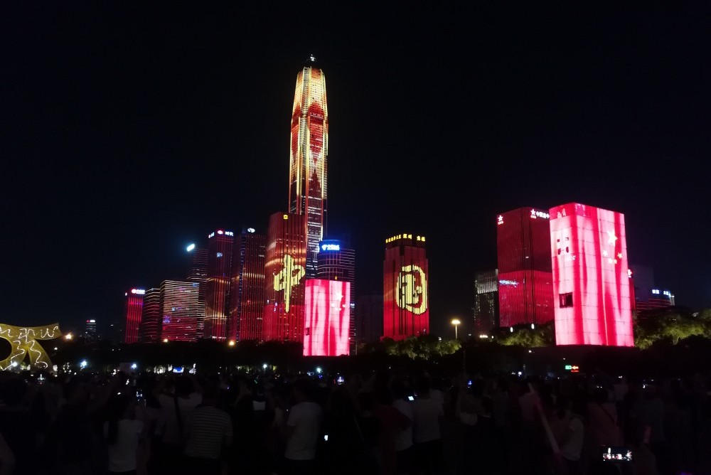 China's 70th Anniversary celebrations of PRC