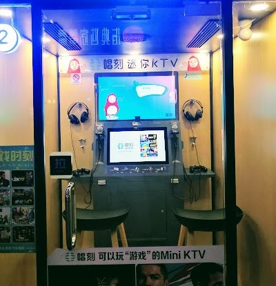 Walk-In KTV Kiosks