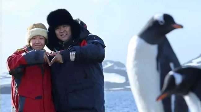 Antarctica marriage Zhang Xinyi