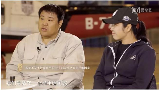 Zhang Xinyu and Liang Hong. China.