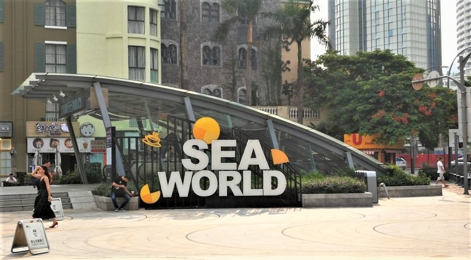 nanshan seaworld expat location