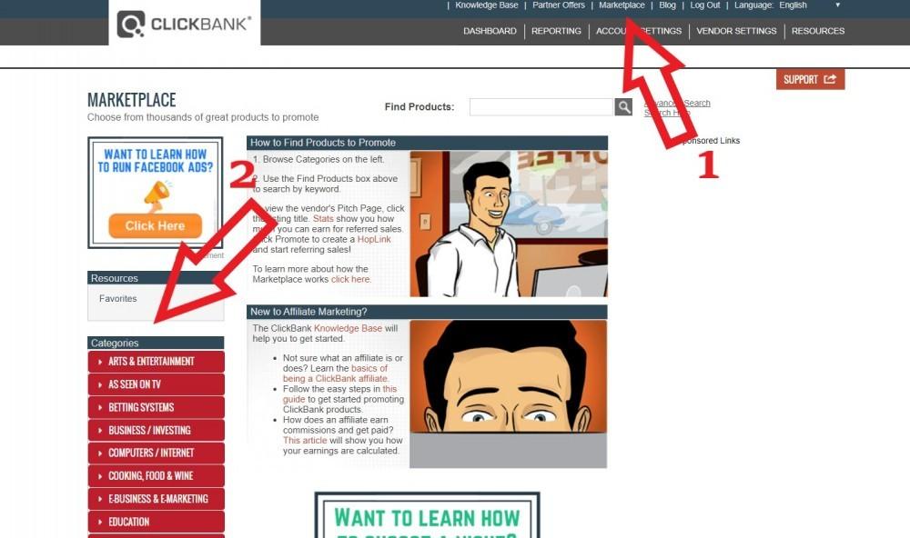clickbank 5
