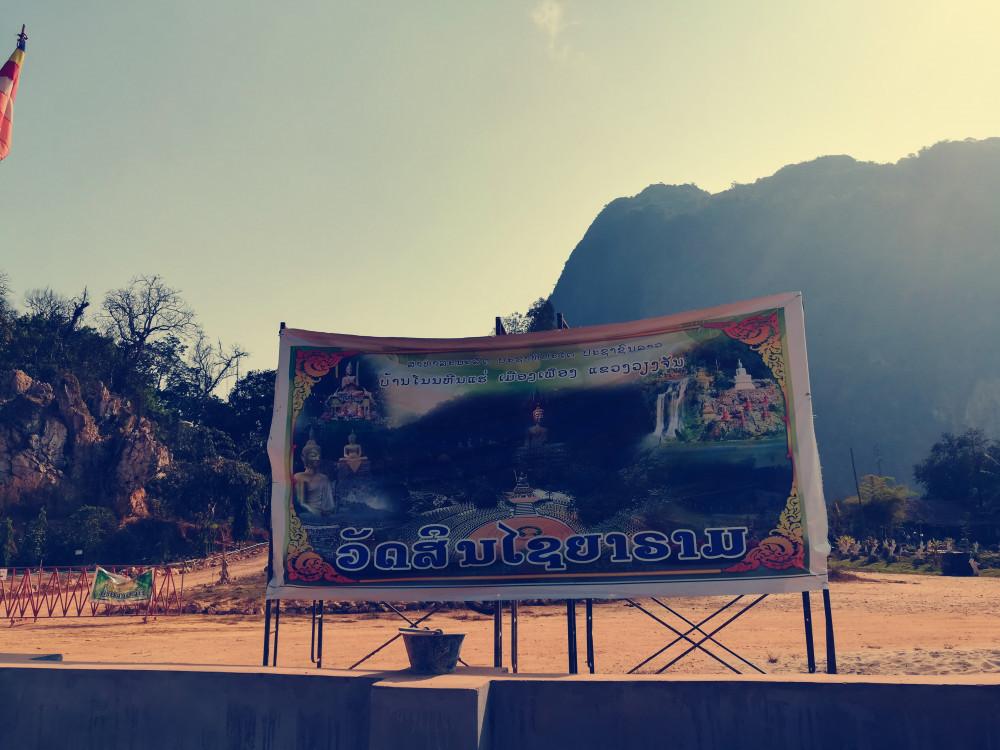 temple, Nonhinhae village, Feaung district, Vientiane Province