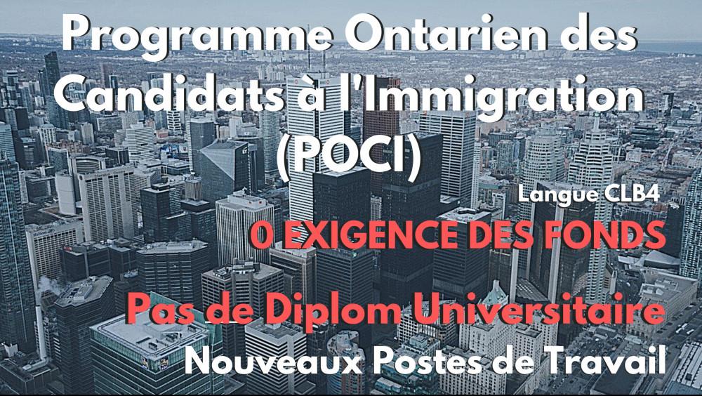 Programme Ontarien des Candidats à l'Immigration (POCI)