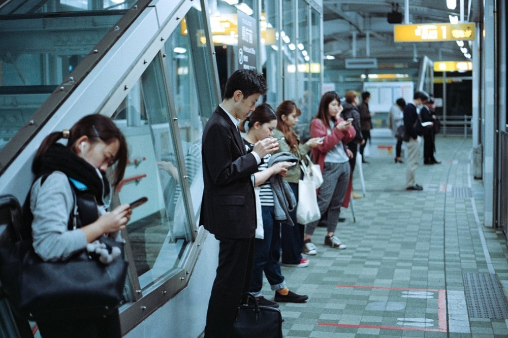 The Negative Effects of Smartphones